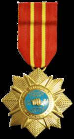 Rahvusvahelise Taekwondo Föderatsiooni orden