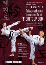 C 13 по 14 мая в Легкоатлетическом холле на Кубке Балтии приняло участие порядка 300 спортсменов из Латвии, Финляндии, Украины, Беларуси, России и Эстонии.