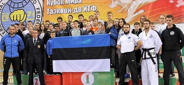 Открытый Кубок СНГ-Кубок Мира по Таэквон-до ИТФ