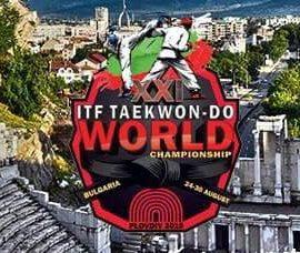 Maailmameistrivõistlused 2019, Bulgaaria