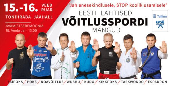 15.-16. veebruar 2020 toimusid Tondiraba Jäähallis Eesti Lahtised Võitluskunstide 13. mängud. Oma oskusid näitasid meistrid erinevatest aladest: Taekwondo, Espadron, Noavõitlus, WuShu, Kudo, MuayThai, Kickboxing, Poks.