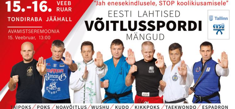 Эстонские открытые игры спортивных единоборств