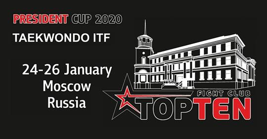 President Cup 2020
