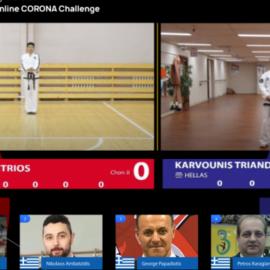 Official ITF Online Platform