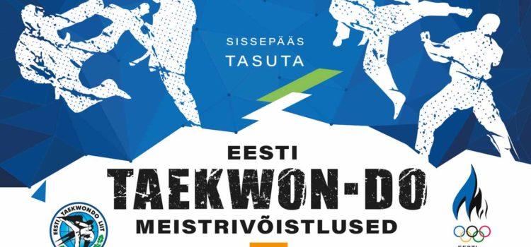 Чемпионат Эстонии по Тхэквондо-до