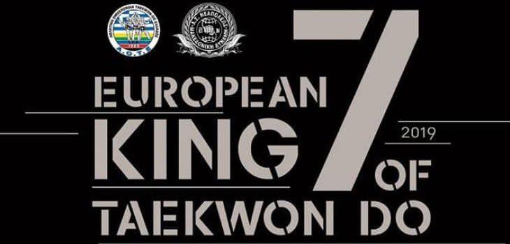 VII European King of Taekwondo, Greek Open 2019 (Thessaloniki, 14.-15. detsember 2019)