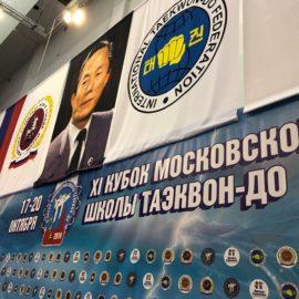 Moskva taekwondo kooli karikas