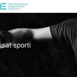 """Семинар """"Антидопинг: права и обязанности спортсмена и его вспомогательного персонала"""""""